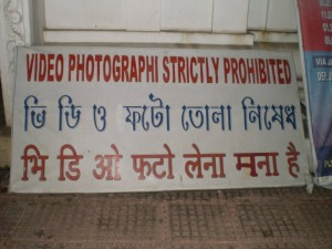 Permission denied for videography-BHIDIO