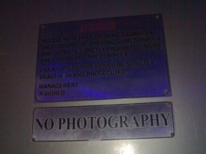 Photograph of No Photography