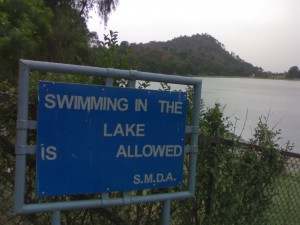 Swimming in the lake is not allowed