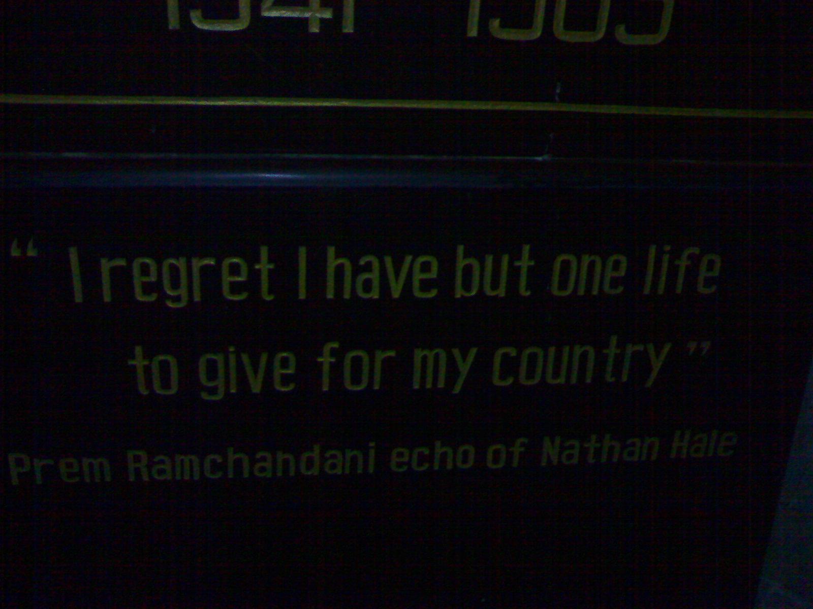 Ipi Quote Issued In Public Interest  Jan Hit Me Jari » Blog Archive » Vande